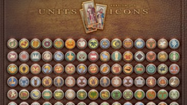 """Total War: Rome 2 """"Normal's Rome II Units Icons mod v2.1"""""""