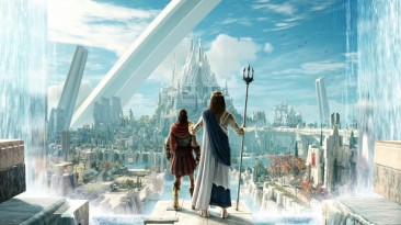 Подробности и скриншоты эпизода Кара Атлантиды для Assassin's Creed: Odyssey