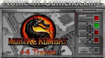 Mortal Kombat ~ Komplete Edition (2013): Трейнер/Trainer (+4) [1.0] {sILeNt heLLsCrEAm / HoG}