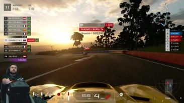 Соний против аутистов в онлайн-гонке Gran Turismo Sport