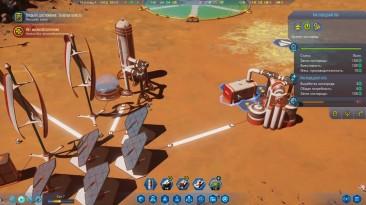 Подготовка к прилету колонистов - Surviving Mars