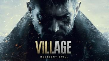 Данные SteamDB намекают на многопользовательские функции в Resident Evil Village