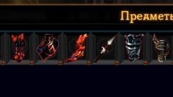Dungeon Siege 3: Сохранение/SaveGame (Анджали, топ вещи)