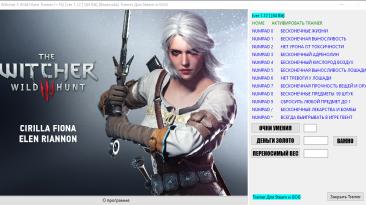 The Witcher 3: Wild Hunt / Ведьмак 3: Дикая Охота: Трейнер/Trainer (+16) [1.12 ] [64 Bit] {Baracuda}