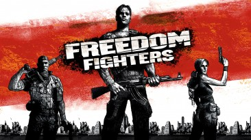 Freedom Fighters выйдет в Steam, GOG и Epic Games Store