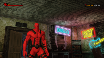 """Deadpool """"Красный костюм"""""""