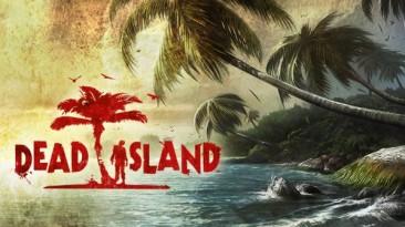 Concept art Dead Island