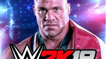 """WWE 2K18 """"Саундтрек"""""""