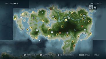 Far Cry 3: Сохранение/SaveGame (Пройдена Вся Сюжетка, открыты все вышки, захвачены все аванпосты на всех островах)