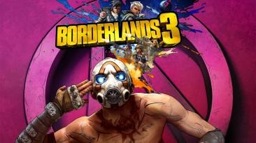 Эксклюзивная сделка Epic по Borderlands 3 обошлась в 146 миллионов долларов