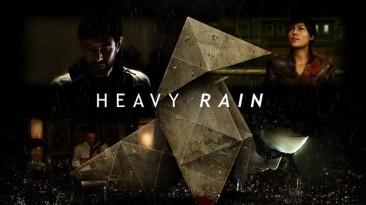Heavy Rain Demo тест GPU/CPU