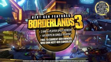 Borderlands 3 выйдет на PS5 и Xbox Series