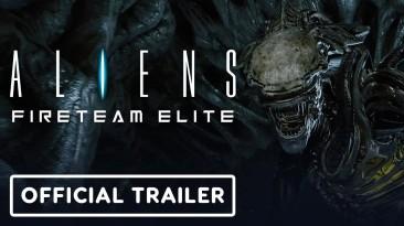 Новый трейлер Aliens: Fireteam Elite с датой выхода 24 августа