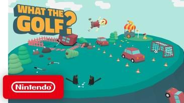 Обворожительно странная - What the Golf? обзавелась датой релиза на Nintendo Switch