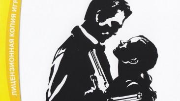Русификатор Max Payne 2: The Fall of Max Payne полный от 1C