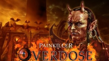 Русификатор текста и звука для Painkiller Overdose