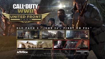 Подробности дополнения United Front для Call of Duty: WWII