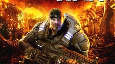 Русификатор Gears of War (текст) - от Spirit / SyS / ENPY / DK (V1.02 от 17.01.08)