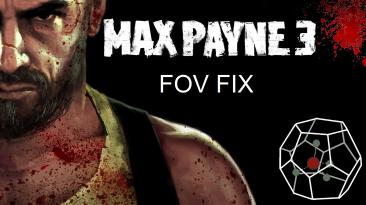 """Max Payne 3 """"FOV Fix - настройка поле зрения"""""""