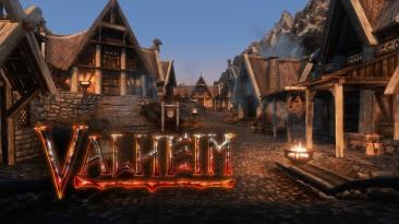 Игрок Valheim воссоздал Вайтран из Skyrim