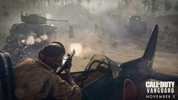 Рейтинг ESRB для Call of Duty Vanguard описывает сцены насилия, включая обезглавливание