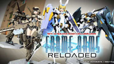 Phantasy Star Online 2 представляет кроссовер Frame Arms; Празднование 6 миллионов игроков в Японии