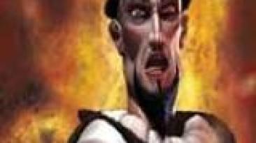 Inquisitor: Консольные Команды