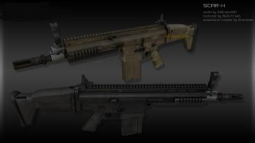 "Grand Theft Auto 5 ""Mega Super new set of weapons v13.7"""
