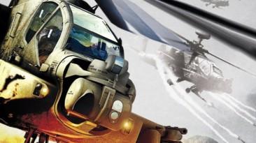 Патч Apache: Air Assault v1002