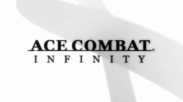 Ace Combat: Infinity эксклюзивно для ps3
