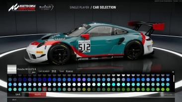 Обновление Assetto Corsa Competizione v1.2 доступно в Steam