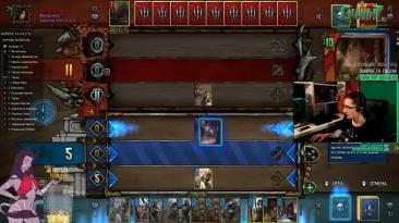 Минус накеры | имба-фольтест 40 карт? (Tavern of Gwent)