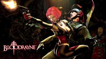 Ziggurat Interactive приобрела BloodRayne, Advent Rising, Raze's Hell и Flip Twisted World