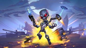 Ремейк Destroy All Humans! 2 выпустят только на Play Station 5, Xbox Series X/S и ПК
