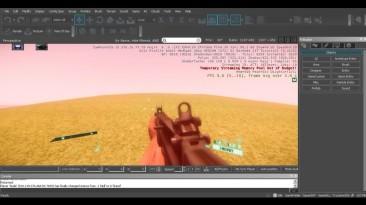 CryEngine 3 как создать тирейн