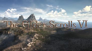 Инсайдер: The Elder Scrolls 6 станет консольным эксклюзивом Xbox