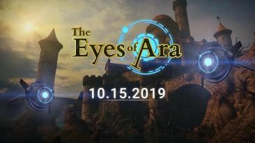 Трейлер The Eyes of Ara для Switch