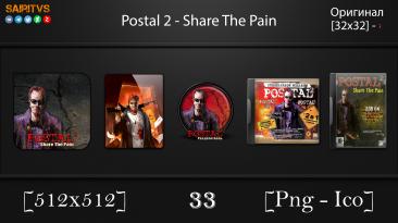 "Postal 2: Share The Pain ""Иконки (ArtGamer)"""