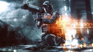 DICE LA больше не планирует выпускать новый контент в тестовой среде Battlefield 4
