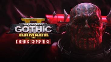 Battlefleet Gothic: Armada 2: Трейлер запуска расширенной кампании Хаоса