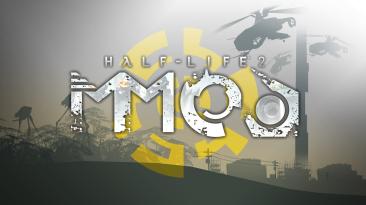 Обзор мода MMod для Half-Life 2