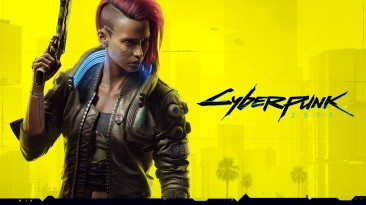 Мой взгляд на Cyberpunk 2077