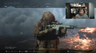 Call of Duty: Modern Warfare - Сборка. Снайперская М4 и 458 SOCOM