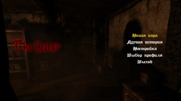 """Amnesia: The Dark Descent """"The Cellar"""""""