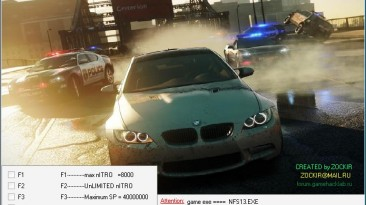 Need for Speed - Most Wanted (2012): Трейнер/Trainer (+3) [1.0] {ZOCKIR/GHL}