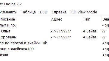 DYSMANTLE Таблица для Cheat Engine [UPD:v0.6.11.9 ] {partizan0104}