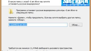 Русификатор(видеоролики(сюжетные сцены)) I Am Alive от John Dou/Siberian Studio(адаптация) (11.09.2012)