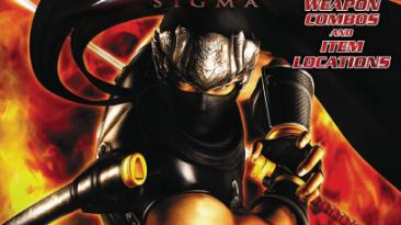 "Ninja Gaiden ""Sigma Official Game Guide"""