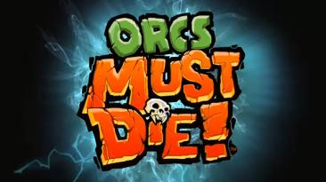 Орки должны умереть по-новому