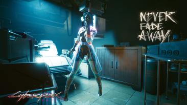 "Cyberpunk 2077 ""Сексуальный наряд - Holo Bitch"""